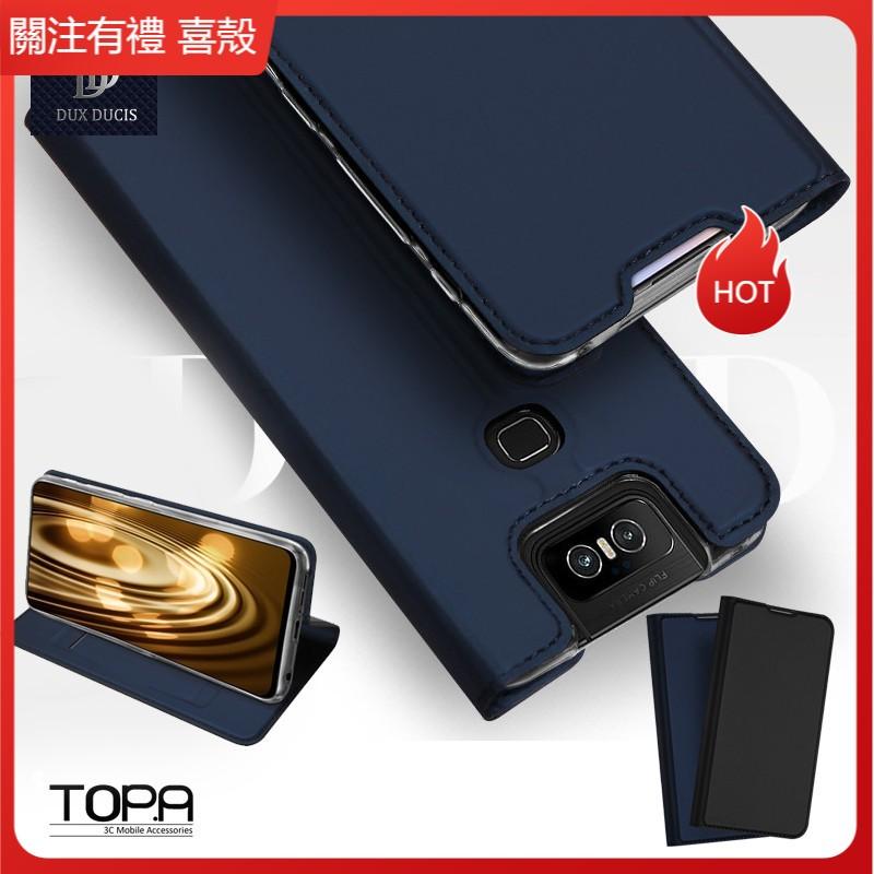 喜殼 華碩 Zenfone 7 7 pro  磁吸插卡立架 耐髒 保護套 手機皮套 手機殼