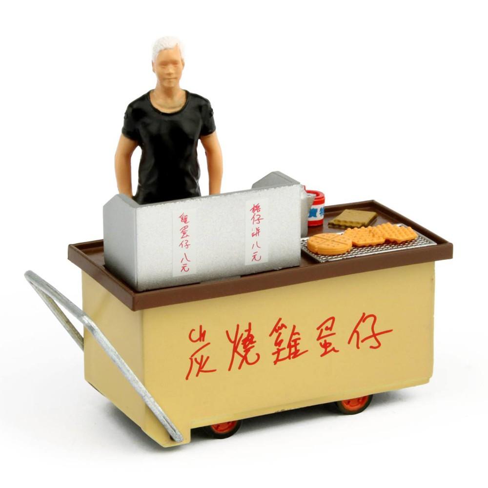 Tiny-炭燒雞蛋仔車仔檔 1/35 台灣代理版 路邊攤 場景模型 微縮模型