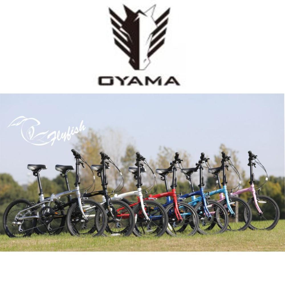 免運OYAMA BIKE飛魚FLYFISH A158歐亞馬7速20吋鋁合金變速折疊車摺疊車小摺小折兒童腳踏車小學生自行車