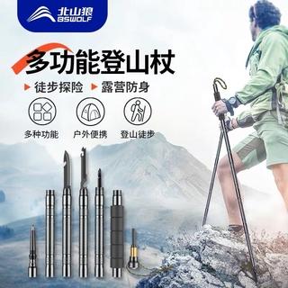 多功能登山杖戶外防身野外生存帶刀手杖徒步登山拐棍杖裝備