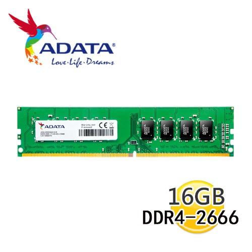 ADATA 威剛 16G DDR4 2666 桌上型記憶體 (AD4U2666316G19-R)