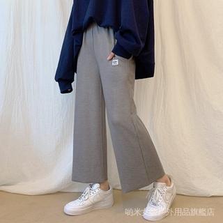 4/ 18選品 muahmuah 九分彈力寬褲 彈性極佳 韓國代購  兩件只要880 原價買一送一 ngkH