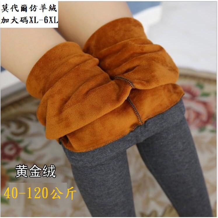 莫代爾加大碼 外仿羊絨 內加厚 黃金絨 內搭褲XL-6XL [JC的店]