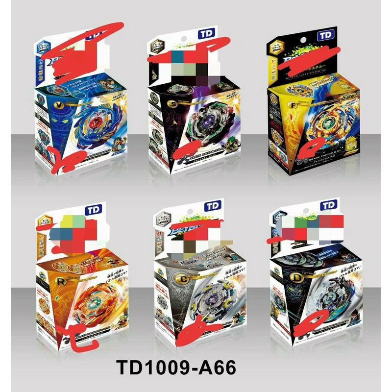 爆旋戰鬥陀螺玩具 B73 B74 B75 B79 B82 B85 帶發射器