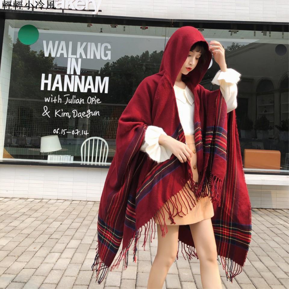 披肩女斗蓬帶帽加厚保暖云南西藏旅行圍巾帶帽披風/輕輕小冷風S2