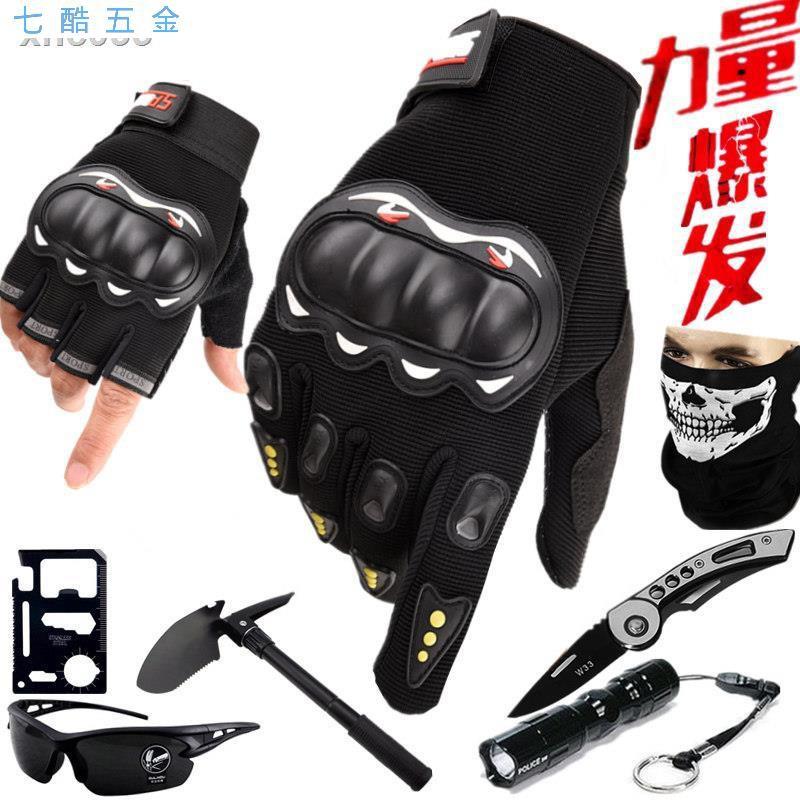 現貨摩托車賽車防摔騎行戰術手套男觸屏夏季機車騎士裝備防滑耐磨手套