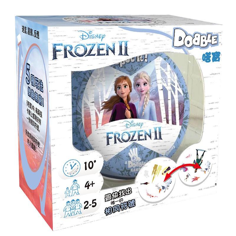 嗒寶 冰雪奇緣2 DOBBLE FROZEN II 繁體中文版 高雄龐奇桌遊
