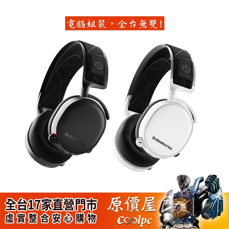 SteelSeries賽睿 Arctis 7 電競耳麥/無線/伸縮mic/ChatMix/耳麥/原價屋
