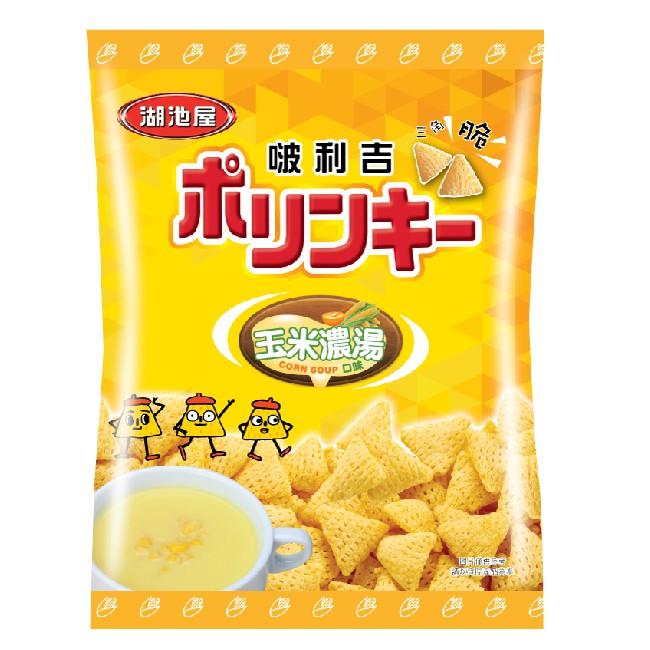湖池屋啵利吉三角脆酥-玉米濃湯口味 45g 【大潤發】