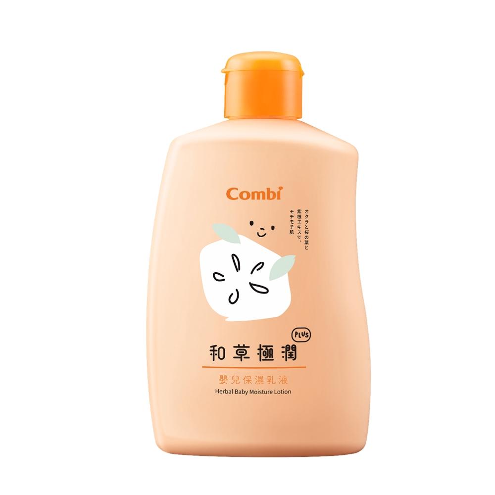 Combi 和草極潤嬰兒保濕乳液plus 250ml【甜蜜家族】