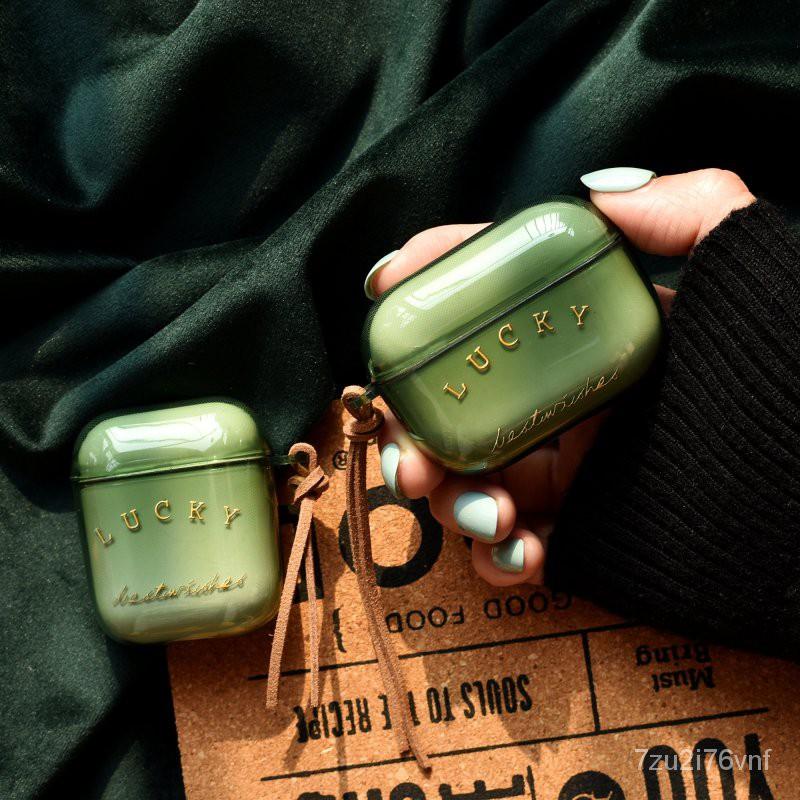【台灣公司貨】幸運祖母綠airpods2保護套透明airpods3代pro蘋果無線藍防摔 防震 造型保護套 gcz5