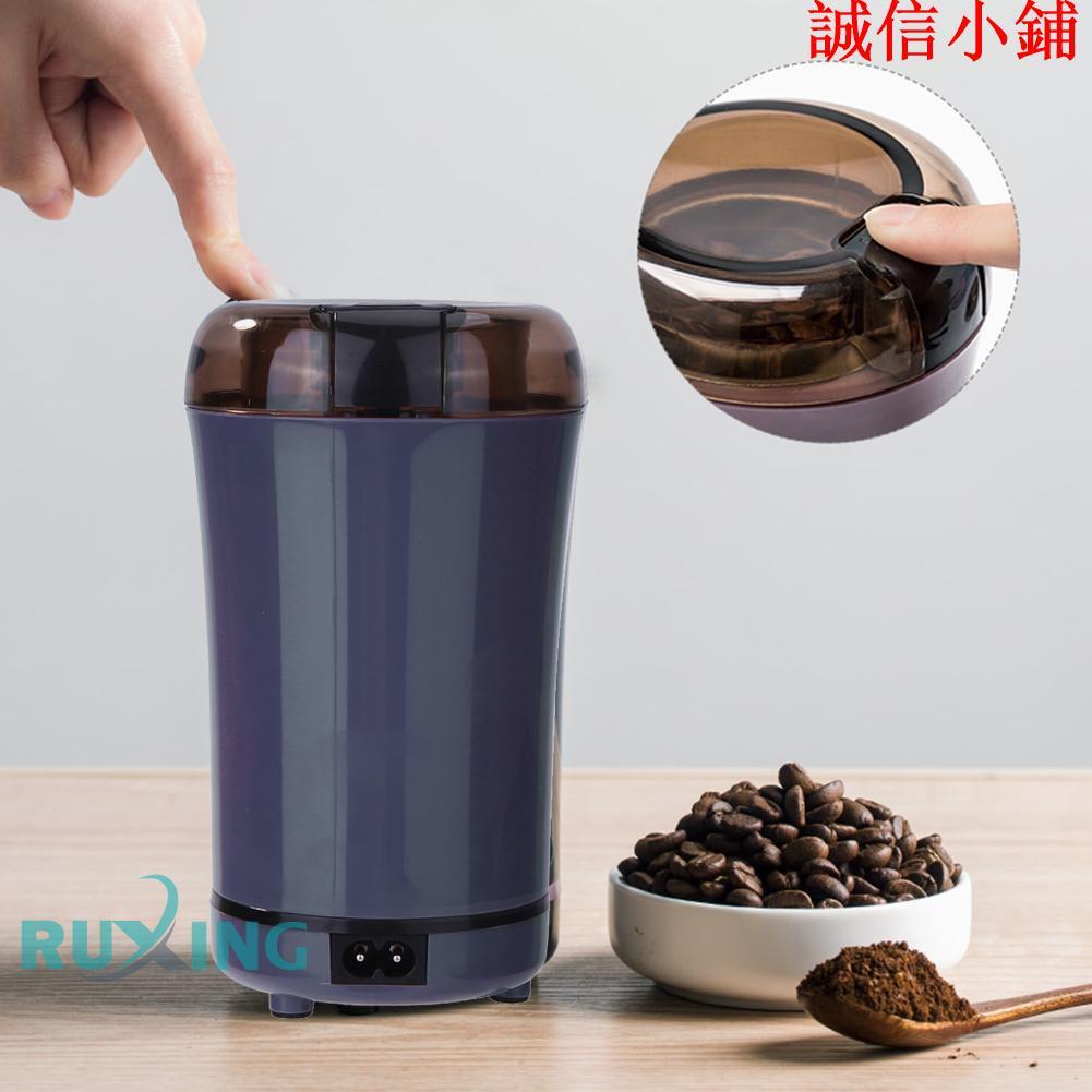 【台灣現貨免運】400W 電粒穀物咖啡乾糧研磨機研磨粉碎機廚房用具