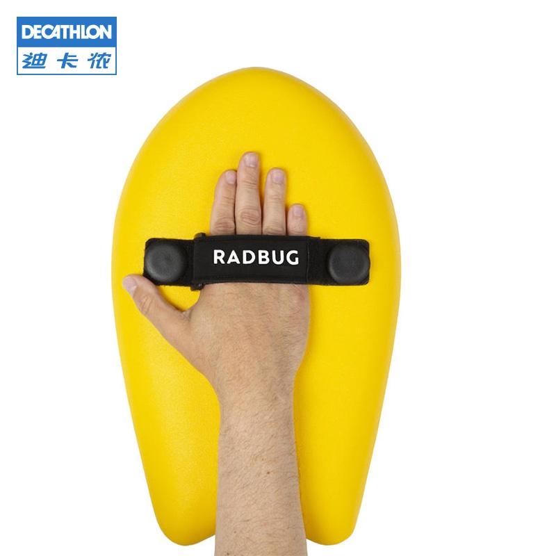 迪卡儂成人衝浪趴板游泳助力浮板兒童漂浮板OVO