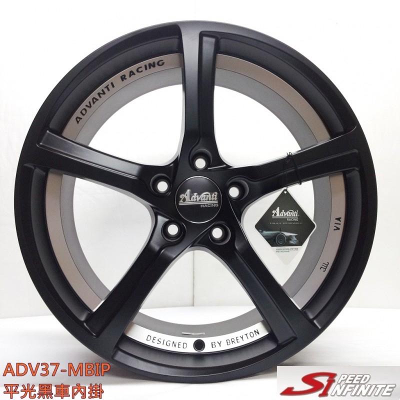 晟信 鋁圈5/108 5/100 5/114.3 7.5J 8J ET42 ADV-37 17吋/18吋 輪框 輪胎