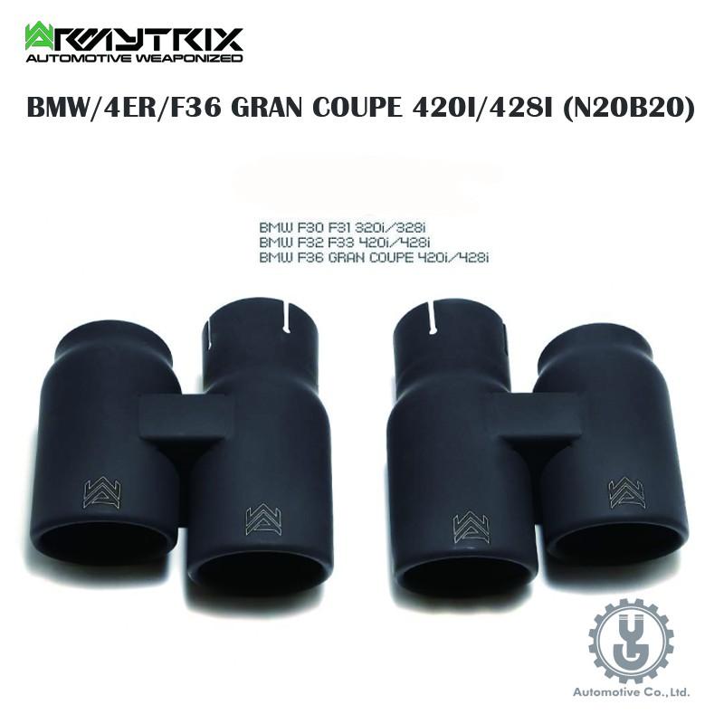 Armytrix BMW/4ER/F36 GRAN COUPE 420I/428I (N20B20)排氣 空運【YG】