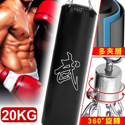 BOXING懸吊式20KG拳擊沙包(已填充+旋轉吊鍊)拳擊袋沙包袋C195-3120A懸掛20公斤沙袋.拳擊打擊練習器