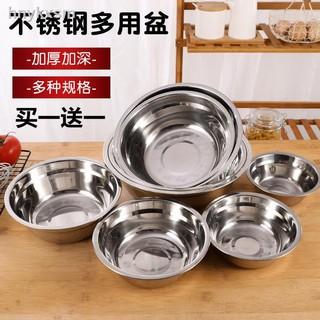 ∋☃卐不銹鋼湯盆不銹鋼碗家用食堂菜盆湯碗加厚小盆小碗和面盆無磁臉盆
