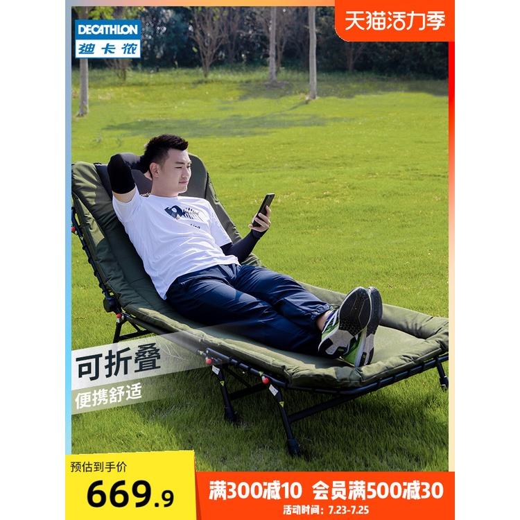 迪卡儂折疊床行軍床戶外躺椅午休床椅露營床椅子折疊OVF