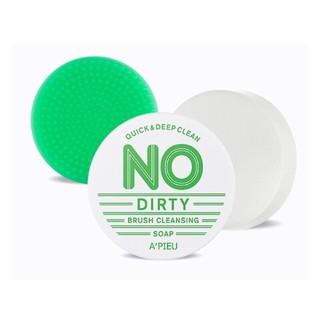 🇰🇷刷具重生皂🧼A'pieu必買刷具肥皂 高雄市