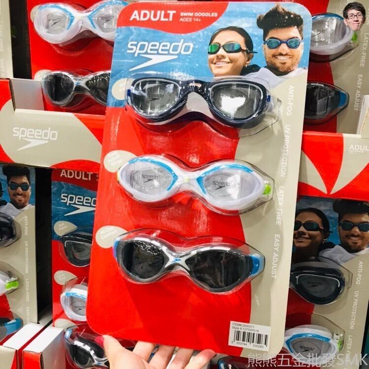 泳鏡 蛙鏡 Speedo 成人泳鏡3入 科技泳鏡 進階泳鏡 廣角泳鏡 鏡面泳鏡 好市多 COSTCO-SMK