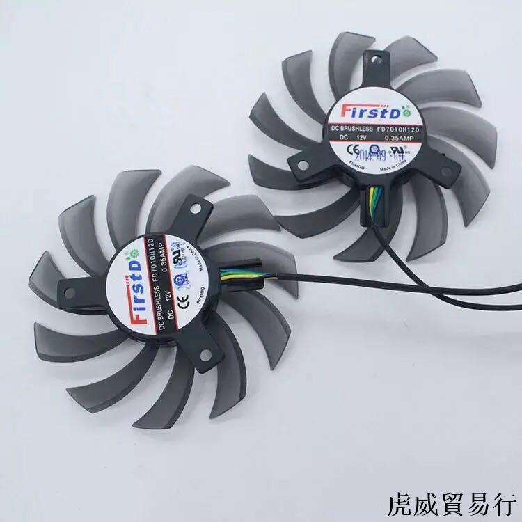 全新華碩GTX660 GTX670 GTX680 GTX690顯卡雙風扇 FD7010H12S@新欣商貿行