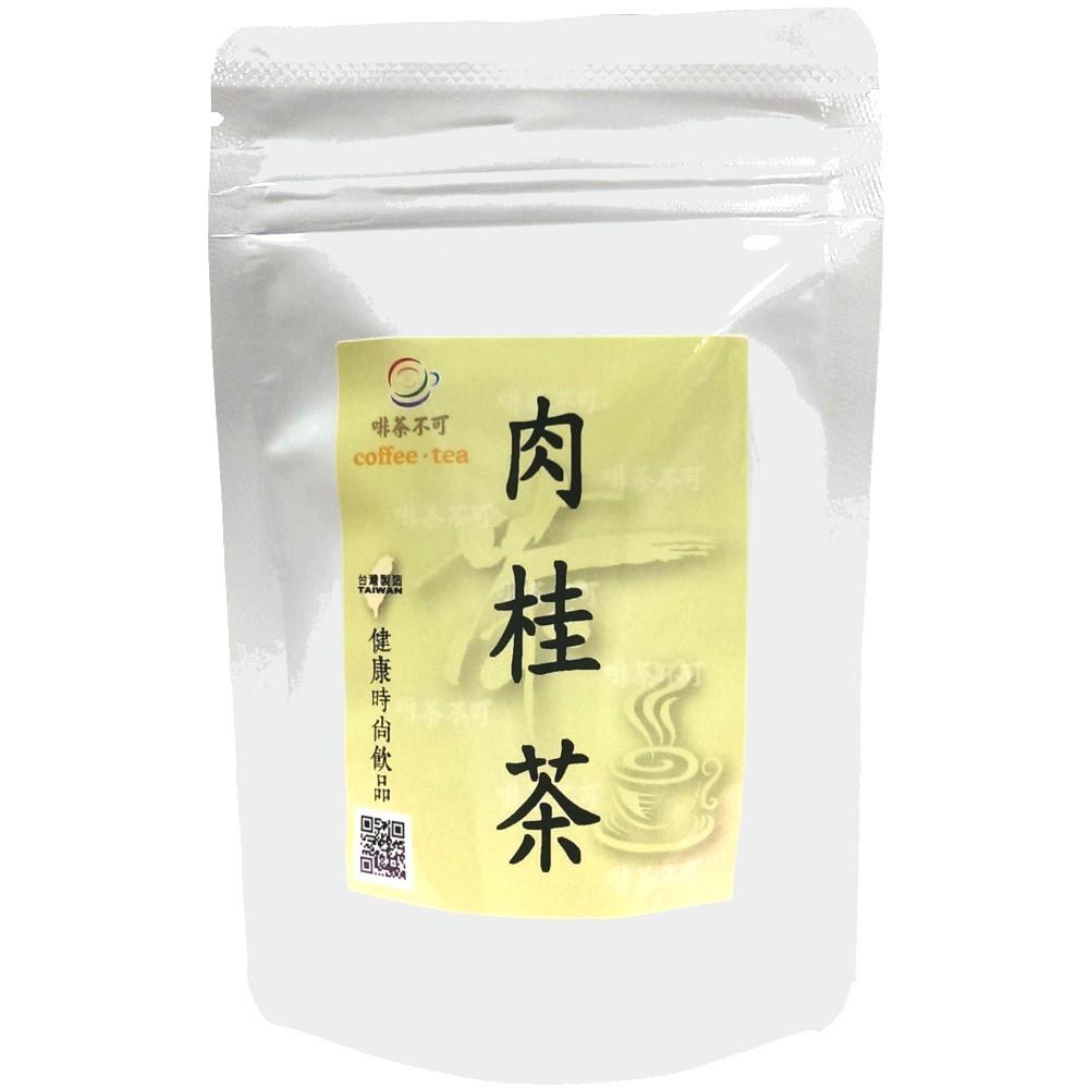 【啡茶不可】肉桂茶(1gx15入/包)台灣原生種有機土肉桂葉100%純肉桂粉 可直接沖泡飲用