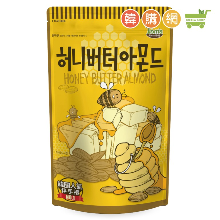 韓國Tom's GILIM蜂蜜奶油杏仁果210g【韓購網】