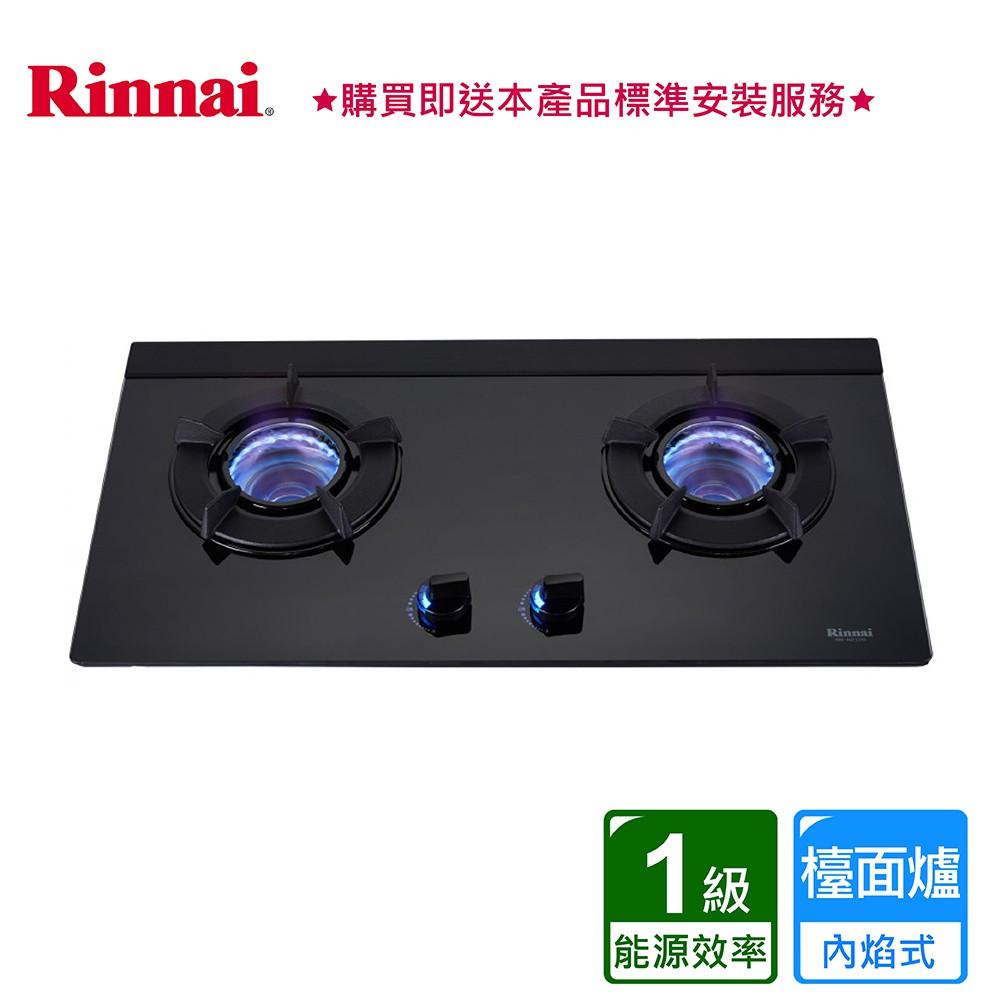 林內_ LED旋鈕系列內焰爐_RB-N212G(B) (BA020022)