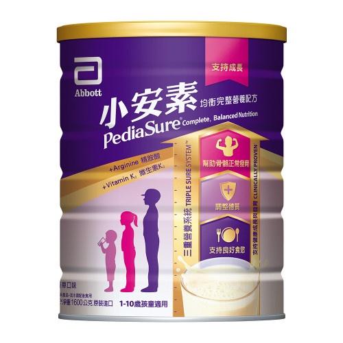 【新升級配方】亞培 小安素 強護 均衡完整營養配方 1600g 6罐送好禮 (超商有材積限制) 弘安藥局