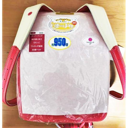 預購【中古探寶S】🔵SEIBAN 天使之羽 日本小學生書包7🔵女孩 女生 背包 文具 開學 兒童 國小 粉色 粉紅色