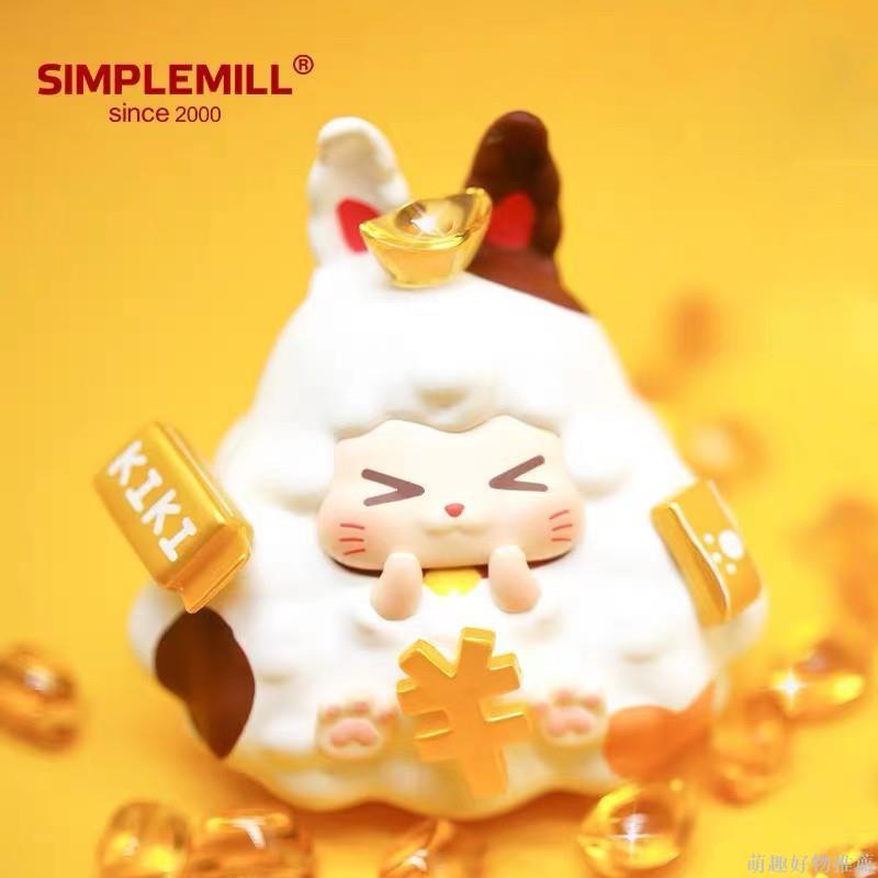 【正版】JPT KIKI Rabbit 啾咪福氣系列盒抽娃娃公仔 嘿粉可愛潮流玩具手辦#666