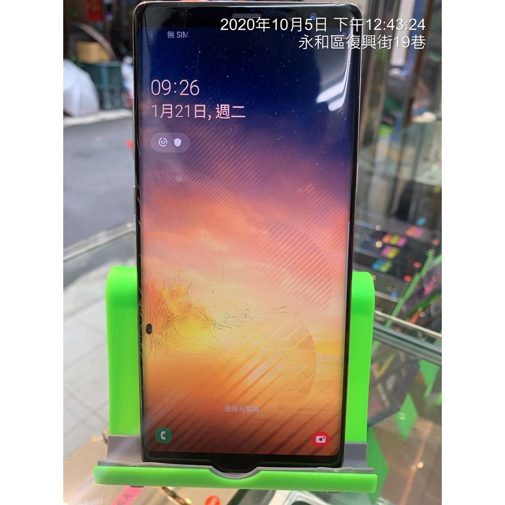 【瑕疵品-出清】三星 SAMSUNG Note8 金 6+64G 螢幕6.3吋 二手手機 零件機 台中 台北 實體店