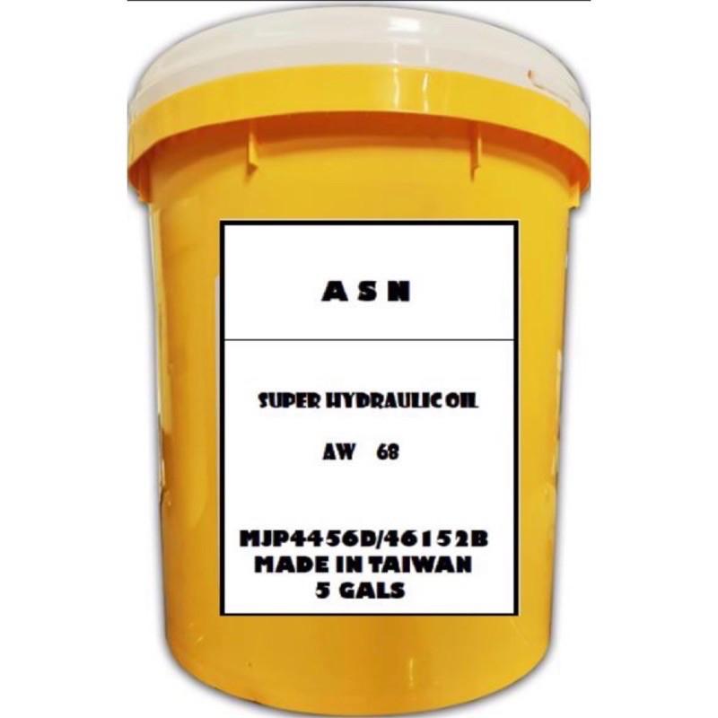 ASN台製大廠、超優柴油車機油、引擎機油、15W40/15W50/40W/10W30、5加侖裝