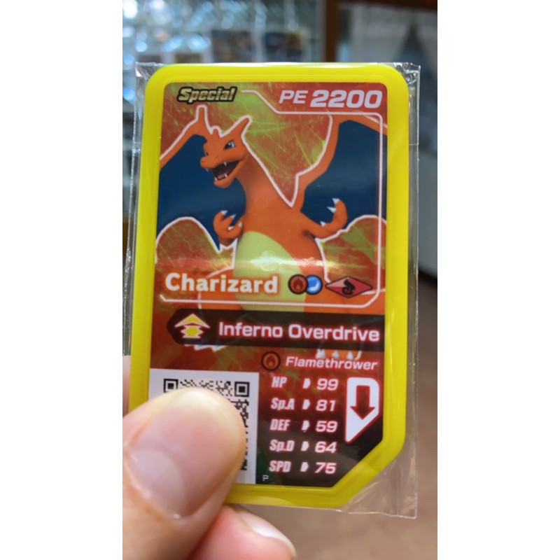正版 活動卡 噴火龍 gaole 神奇寶貝 Pokémon Tretta 卡匣