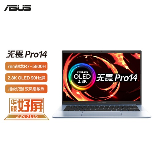 華碩 無畏 pro14 vivobook 3k oled 5800h 16GB 500G SSD