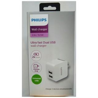 PHILIPS 飛利浦 3.1A 大輸出USB高效能3.1A雙充電器 DLP3012 新北市