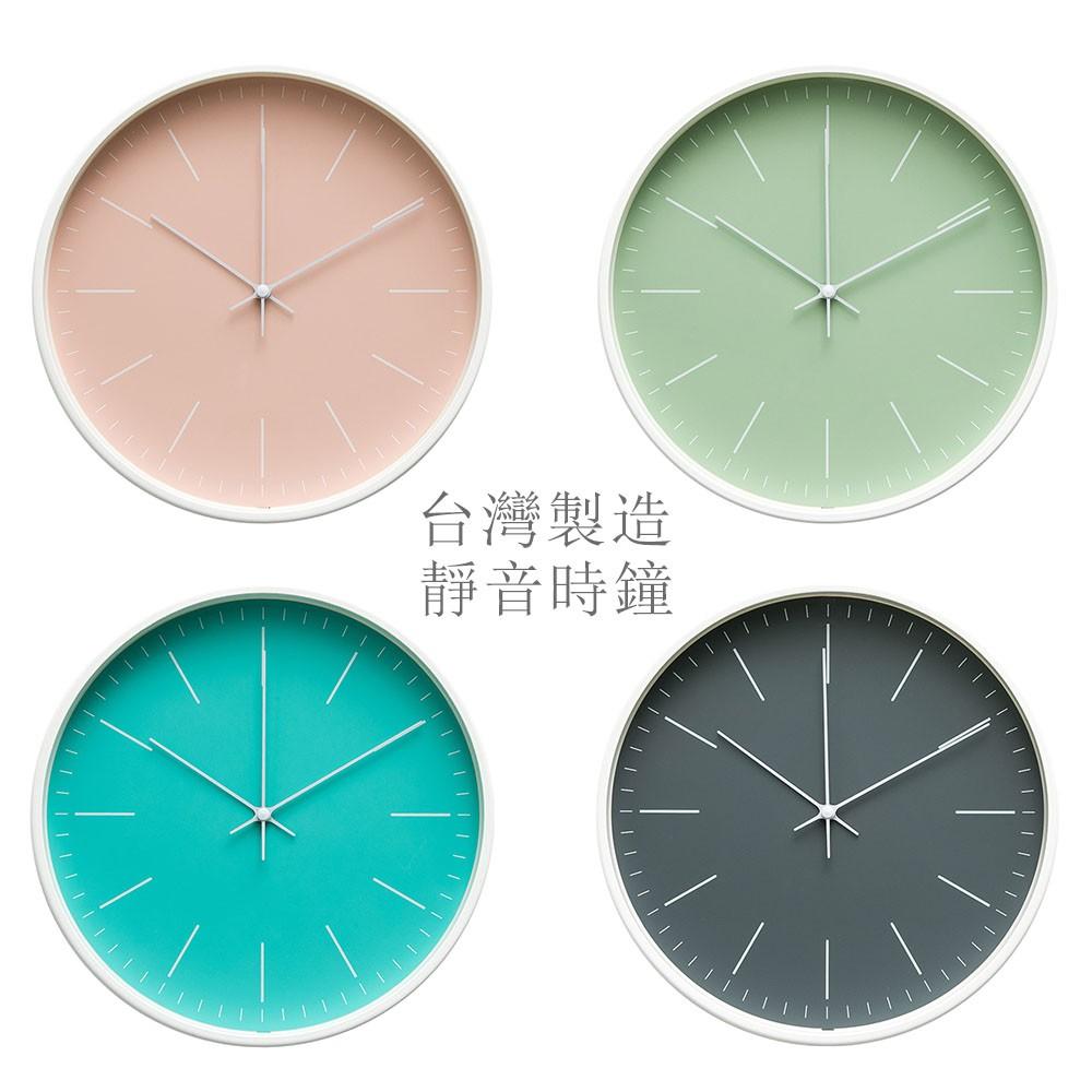 【LOVEL】30cm北歐簡約金屬框靜音時鐘-共5款《泡泡生活》