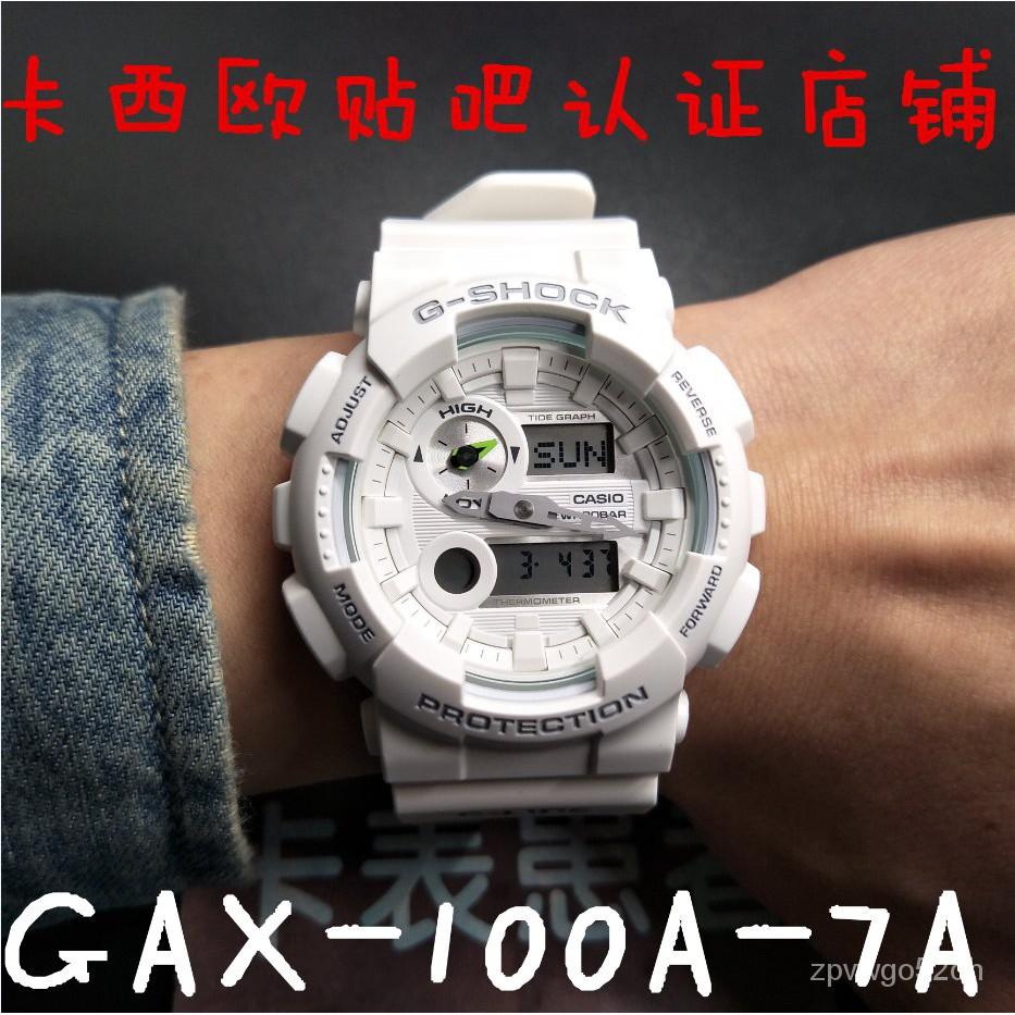 GSHOCK運動GAX-100手錶男女CASIO卡西歐GAX-100A-7A/100B-1A/7A ITJ9