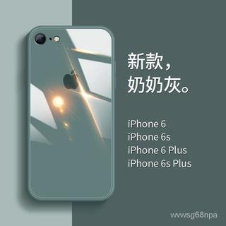 遺忘角落裡蘋果6puls手機殼iPhone6s鏡面玻璃6p全包防摔6spuls網紅女男潮牌 z7Vd