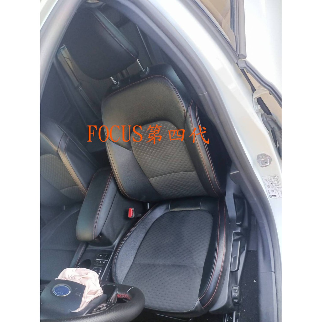 FORD拆賣FOCUS福特電動椅子傳動軸方向機面板室內燈排氣管手套箱安全帶時鐘線圈玻璃六角鎖中控馬達手煞柄天窗開關快撥鍵