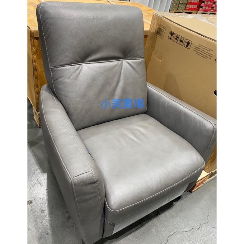 Natuzzigroup 全牛皮躺椅 單人沙發