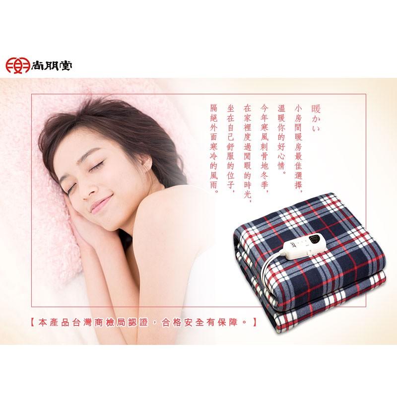 尚朋堂微電腦雙人電熱毯SBL-212