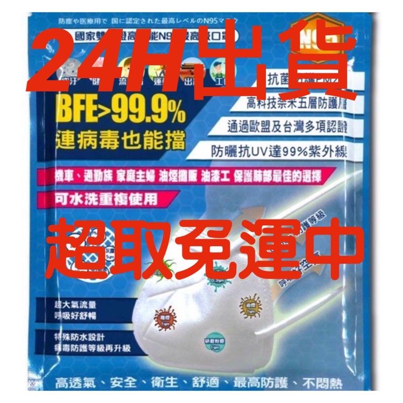 🌈QA SHOP🌈 台灣精碳N95口罩 n95 口罩台灣製 N95 口罩 中衛 CSD 雙鋼印 👍 醫療口罩 醫院口罩