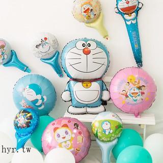 哆啦A夢氣球 鋁箔氣球 叮噹貓鋁箔氣球 機器貓哆啦A夢主題派對氣球 寶寶生日裝飾氣球 周歲派對佈置