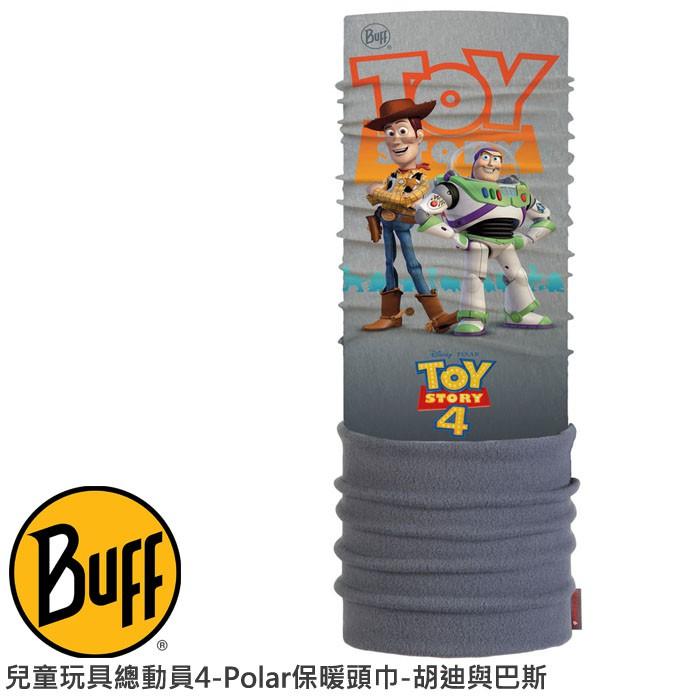 Buff 兒童 迪士尼玩具總動員4 POLAR Plus 胡迪與巴斯 刷毛保暖頭巾 四向彈性脖圍 BF121678