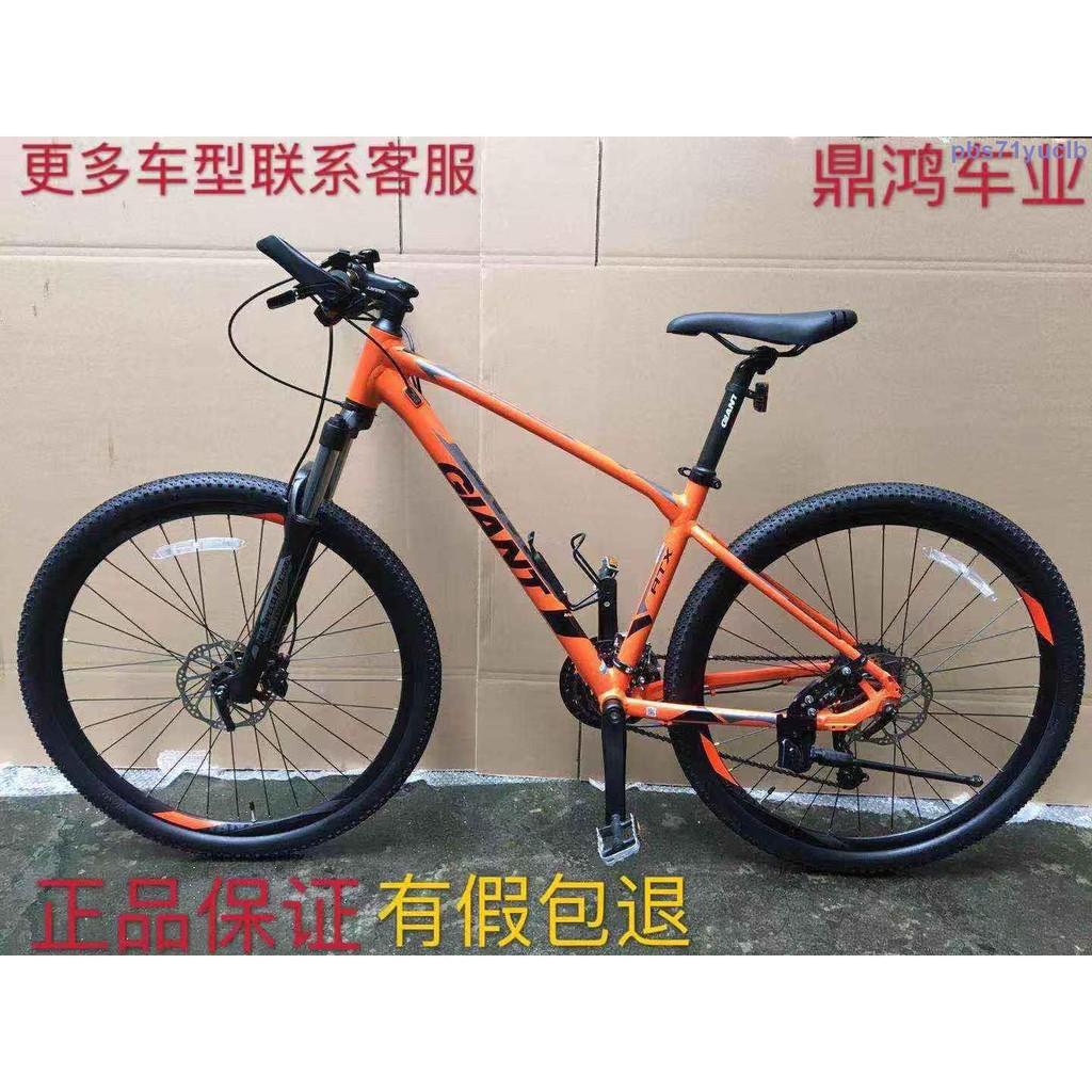 二手捷安特ATX810 720 860XTC820 800越野變速山地自行車成人男女pbs71yuclb