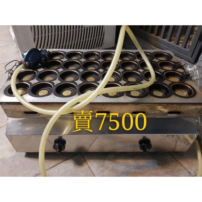 紅豆餅爐 32孔瓦斯型