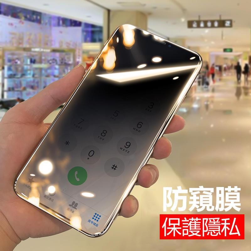 Google 谷歌 Pixel 3 3A 4 5 XL防偷窺保護貼 Pixel5 Pixel4全屏玻璃貼防窺膜玻璃保護