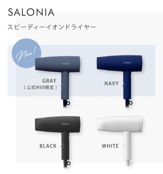 ꒰ 浮丘fucho ꒱  Salonia 輕巧負離子吹風機 可折疊(4 colors)