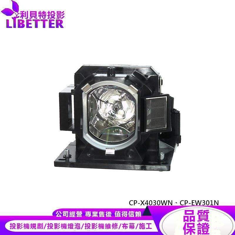 HITACHI DT01481 投影機燈泡 For CP-X4030WN、CP-EW301N